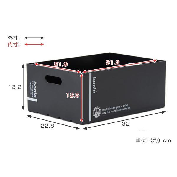 収納ボックス A4 サイズ 幅23×奥行32×高さ14cm 深型 コンテナ プラスチック製 ( 収納ケース 収納 持ち手付き A4サイズ ボックス )|livingut|05