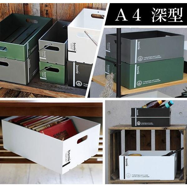 収納ボックス A4 サイズ 幅23×奥行32×高さ14cm 深型 コンテナ プラスチック製 ( 収納ケース 収納 持ち手付き A4サイズ ボックス )|livingut|06