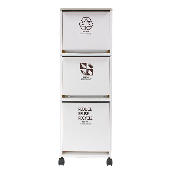 ゴミ箱 分別 3段 ワイド 資源ゴミ キャスター付き 引き出し 袋止め 3分別 約43L ごみ箱 ダストボックス おしゃれ ( スリム キッチン 台所 三段 )|livingut|18