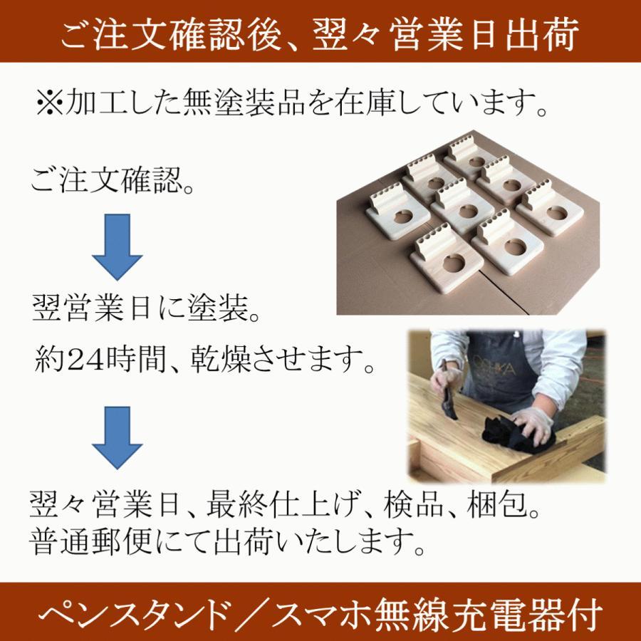 無線充電器 iPhone 置くだけ ワイヤレスチャージャー Qi チー ペンスタンド ペン立て 木製 ヒノキ 桧 おしゃれ 日本製 リモートワーク テレワーク lizumointl 08