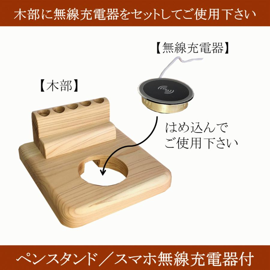 無線充電器 iPhone 置くだけ ワイヤレスチャージャー Qi チー ペンスタンド ペン立て 木製 ヒノキ 桧 おしゃれ 日本製 リモートワーク テレワーク lizumointl 10