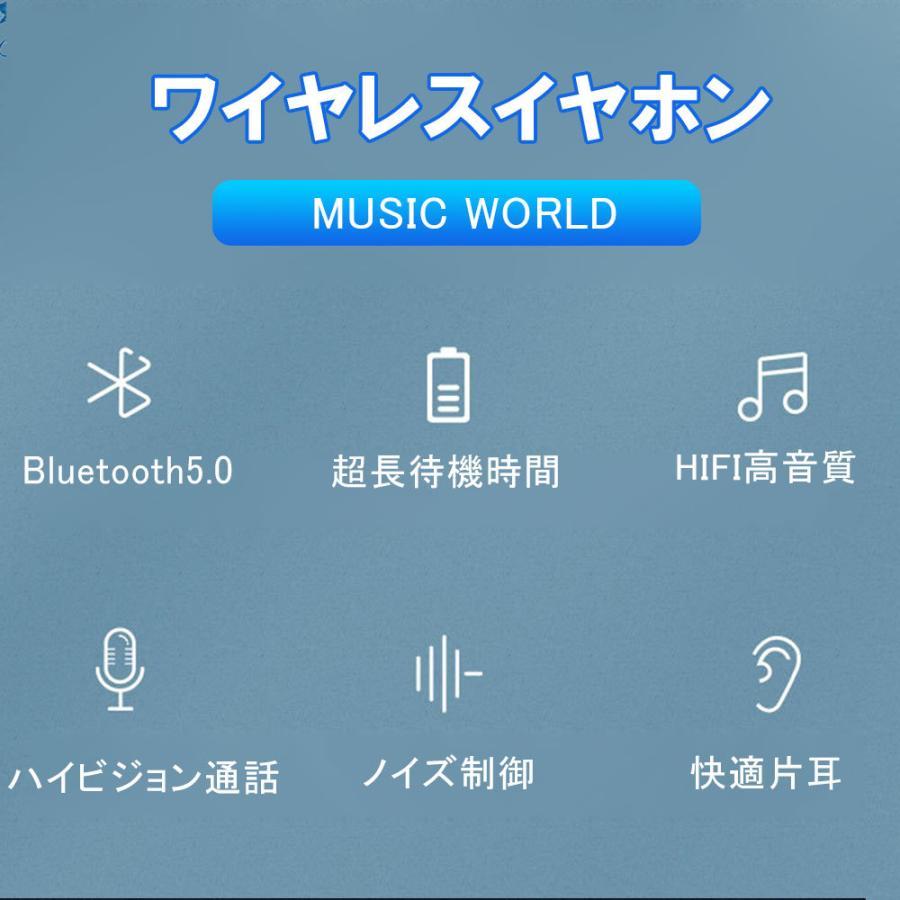 ワイヤレスイヤホン 高レベル運動調音 低い雑音技術 イヤホン ミニ 片耳 運動 差し込み式 立体音 ワイヤレス 高音質通話 Bluetooth5.0 重低音効|lkestore|02