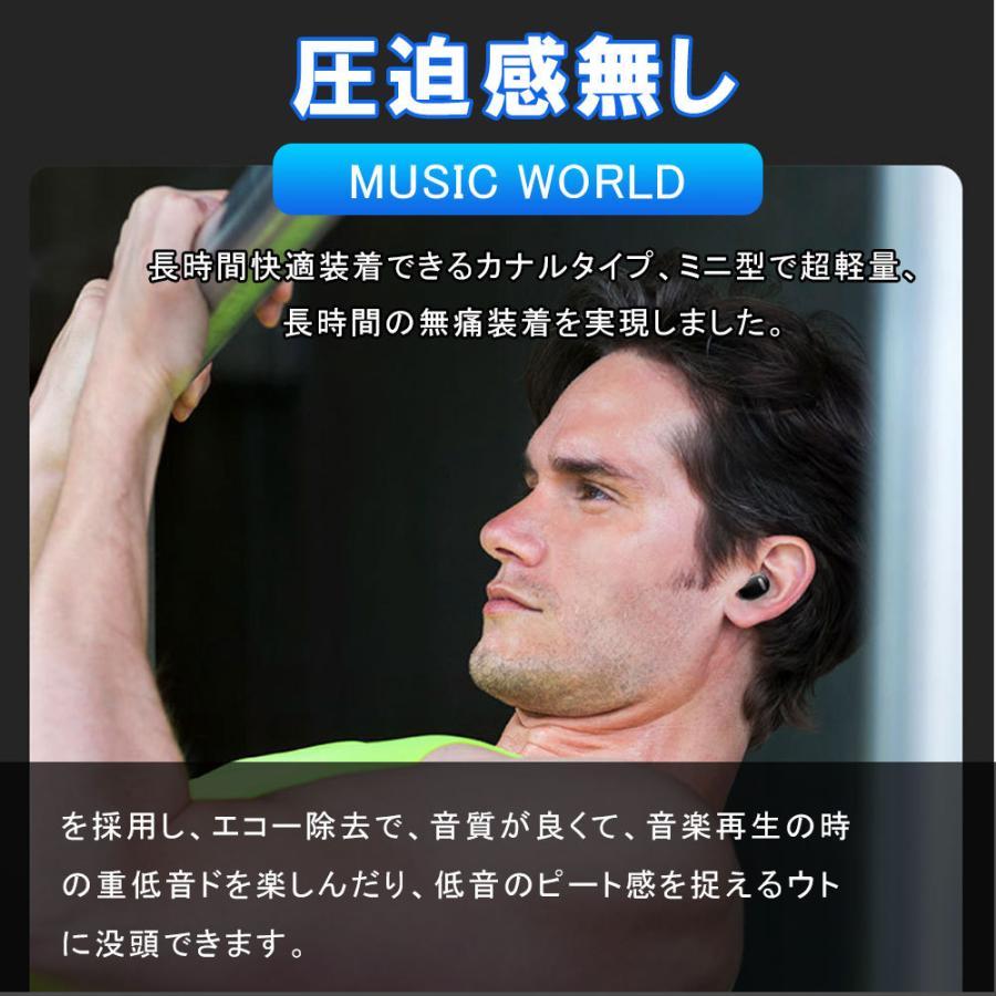 ワイヤレスイヤホン 高レベル運動調音 低い雑音技術 イヤホン ミニ 片耳 運動 差し込み式 立体音 ワイヤレス 高音質通話 Bluetooth5.0 重低音効|lkestore|11