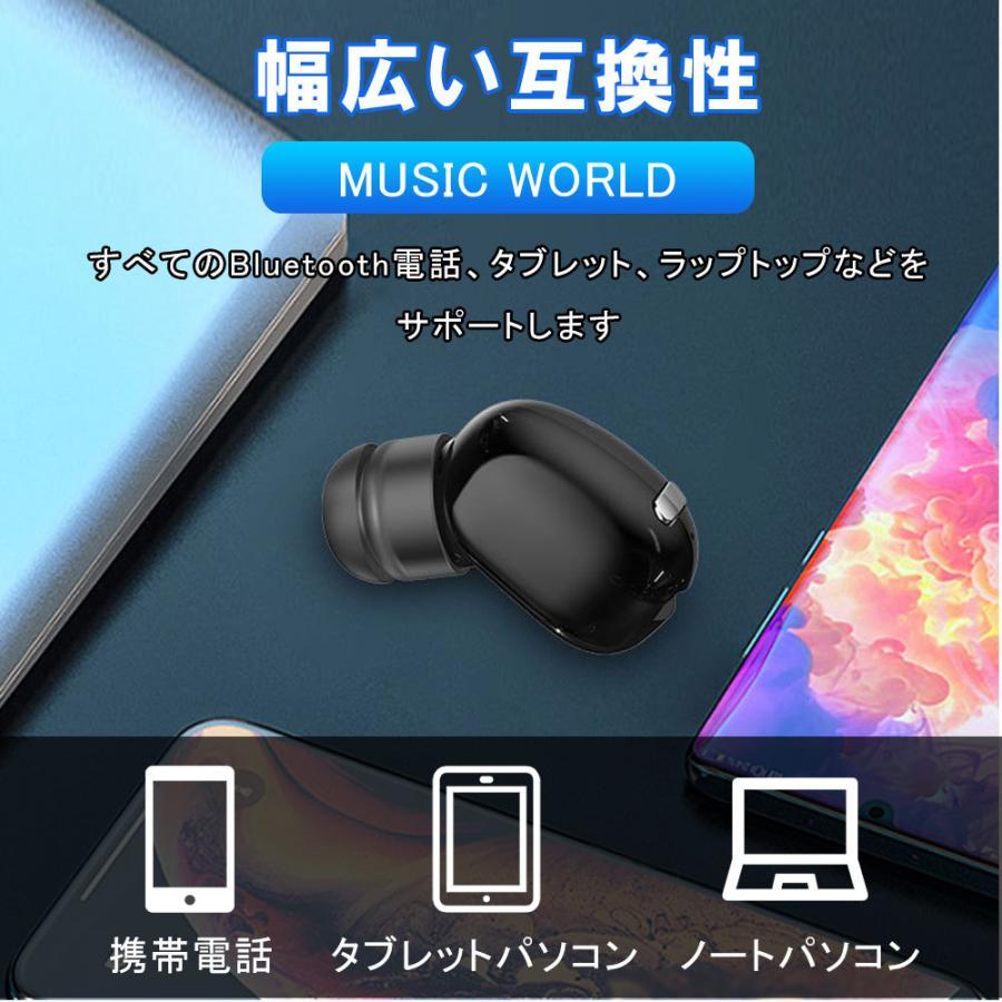 ワイヤレスイヤホン 高レベル運動調音 低い雑音技術 イヤホン ミニ 片耳 運動 差し込み式 立体音 ワイヤレス 高音質通話 Bluetooth5.0 重低音効|lkestore|12