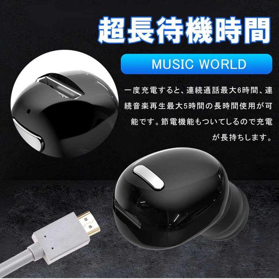 ワイヤレスイヤホン 高レベル運動調音 低い雑音技術 イヤホン ミニ 片耳 運動 差し込み式 立体音 ワイヤレス 高音質通話 Bluetooth5.0 重低音効|lkestore|03