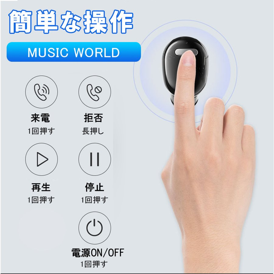 ワイヤレスイヤホン 高レベル運動調音 低い雑音技術 イヤホン ミニ 片耳 運動 差し込み式 立体音 ワイヤレス 高音質通話 Bluetooth5.0 重低音効|lkestore|10