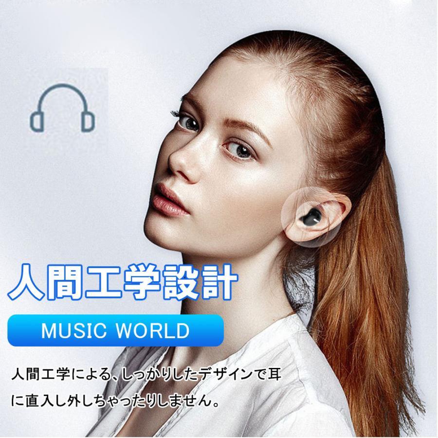 ワイヤレスイヤホン 超小型 最高音質 Bluetooth 5.0 ブルートゥースイヤホン 片耳 ハンズフリー通話 マイク内蔵 無線通話 超軽量|lkestore|05