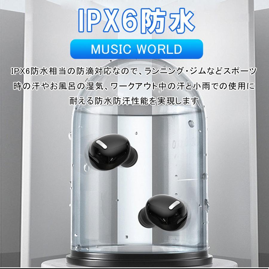 ワイヤレスイヤホン 超小型 最高音質 Bluetooth 5.0 ブルートゥースイヤホン 片耳 ハンズフリー通話 マイク内蔵 無線通話 超軽量|lkestore|08