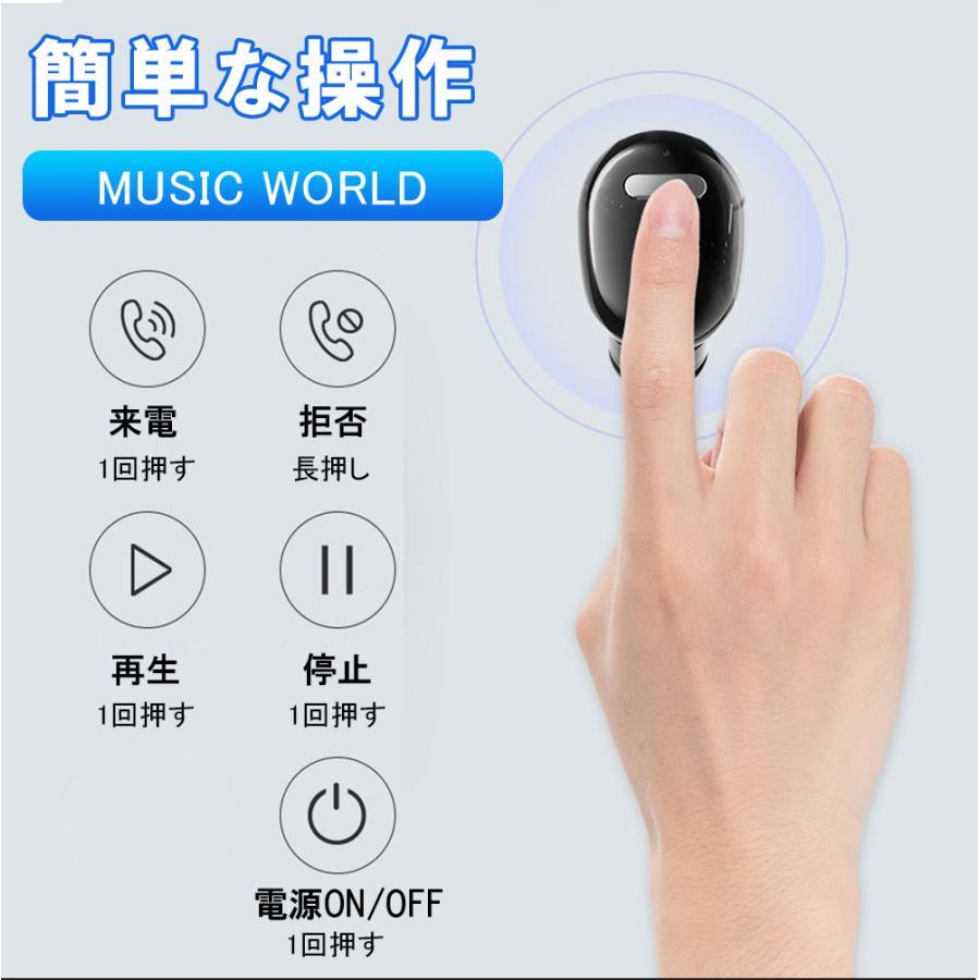 ワイヤレスイヤホン 超小型 最高音質 Bluetooth 5.0 ブルートゥースイヤホン 片耳 ハンズフリー通話 マイク内蔵 無線通話 超軽量|lkestore|10
