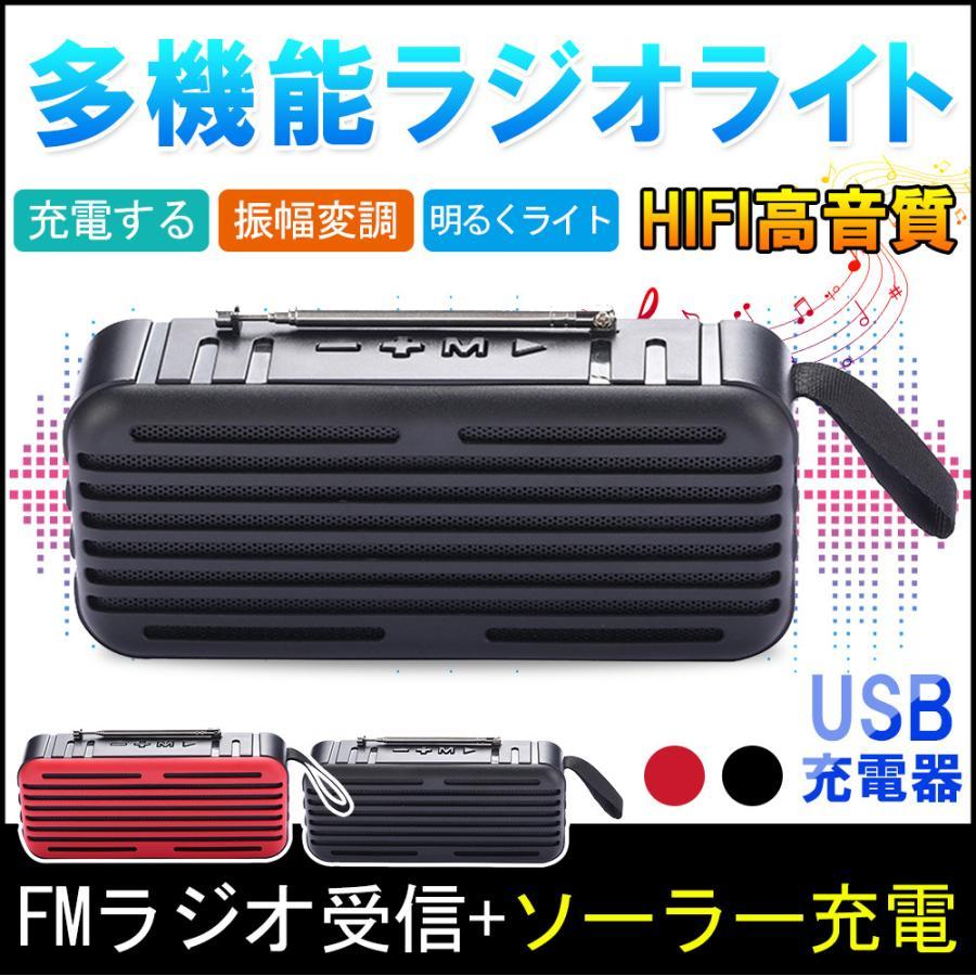 スピーカー Bluetooth 音楽再生 売れ筋 大容量5000mA ソーラー アウトドア スマホ充電対応 懐中電灯 正規品 キャンプ