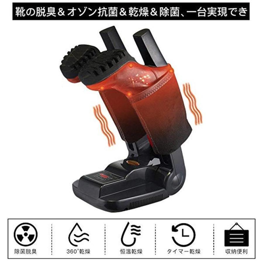 くつ乾燥機 靴乾燥機 オゾン 除菌 脱臭 消臭 防臭 収納 簡単 折り畳み 伸縮 抗菌 予約機能 タイマー シューズドライヤー|lkestore|02