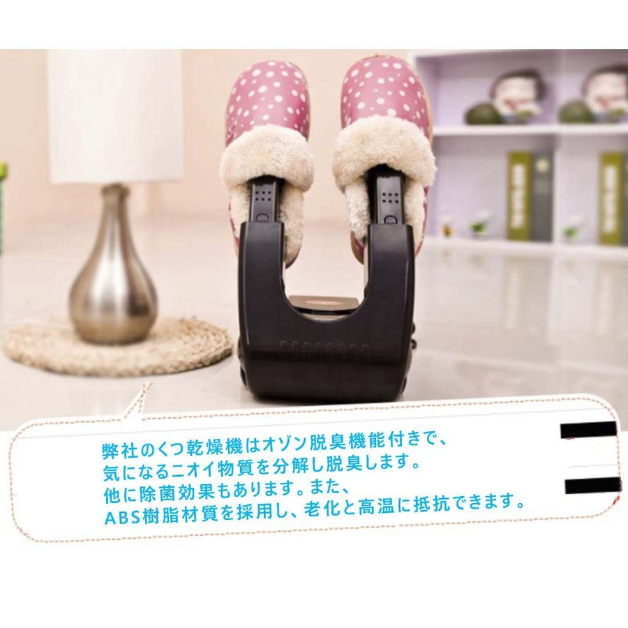 くつ乾燥機 靴乾燥機 オゾン 除菌 脱臭 消臭 防臭 収納 簡単 折り畳み 伸縮 抗菌 予約機能 タイマー シューズドライヤー|lkestore|07