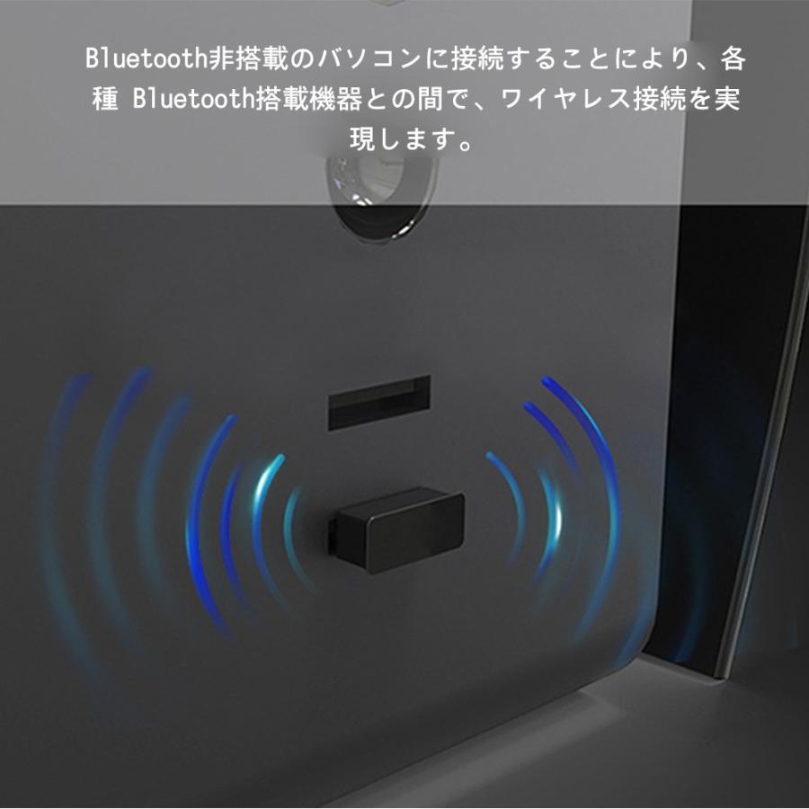 Bluetooth アダプター ブルートゥース USBアダプタ Bluetooth4.0 無線 通信 快適ワイヤレス化 挿しだけ 超小型|lkestore|02