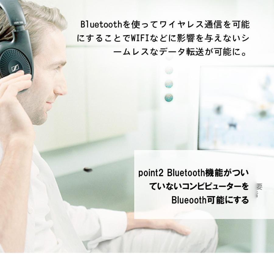 Bluetooth アダプター ブルートゥース USBアダプタ Bluetooth4.0 無線 通信 快適ワイヤレス化 挿しだけ 超小型|lkestore|03