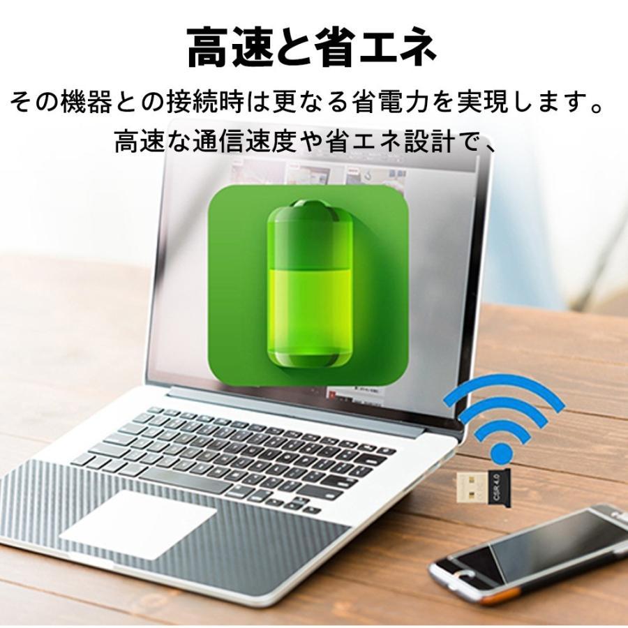 Bluetooth アダプター ブルートゥース USBアダプタ Bluetooth4.0 無線 通信 快適ワイヤレス化 挿しだけ 超小型|lkestore|05