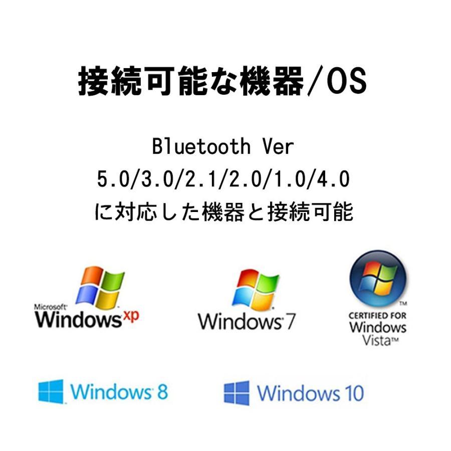 Bluetooth アダプター ブルートゥース USBアダプタ Bluetooth4.0 無線 通信 快適ワイヤレス化 挿しだけ 超小型|lkestore|06