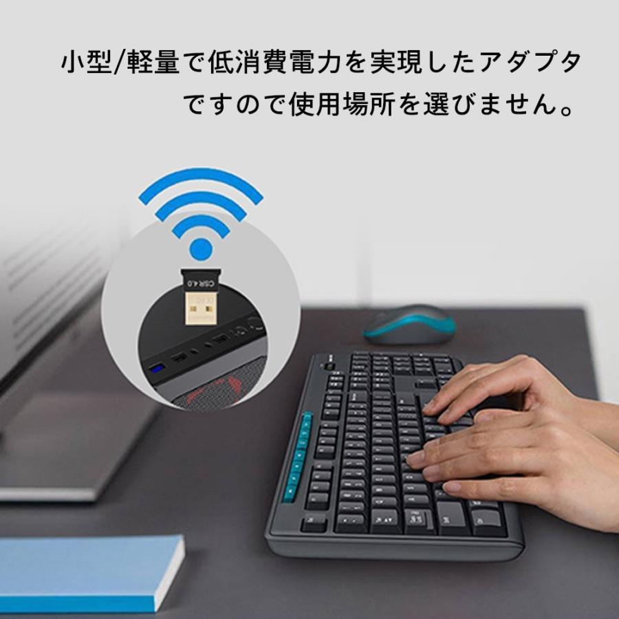 Bluetooth アダプター ブルートゥース USBアダプタ Bluetooth4.0 無線 通信 快適ワイヤレス化 挿しだけ 超小型|lkestore|07