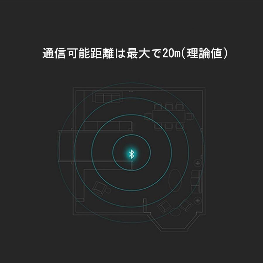 Bluetooth アダプター ブルートゥース USBアダプタ Bluetooth4.0 無線 通信 快適ワイヤレス化 挿しだけ 超小型|lkestore|08