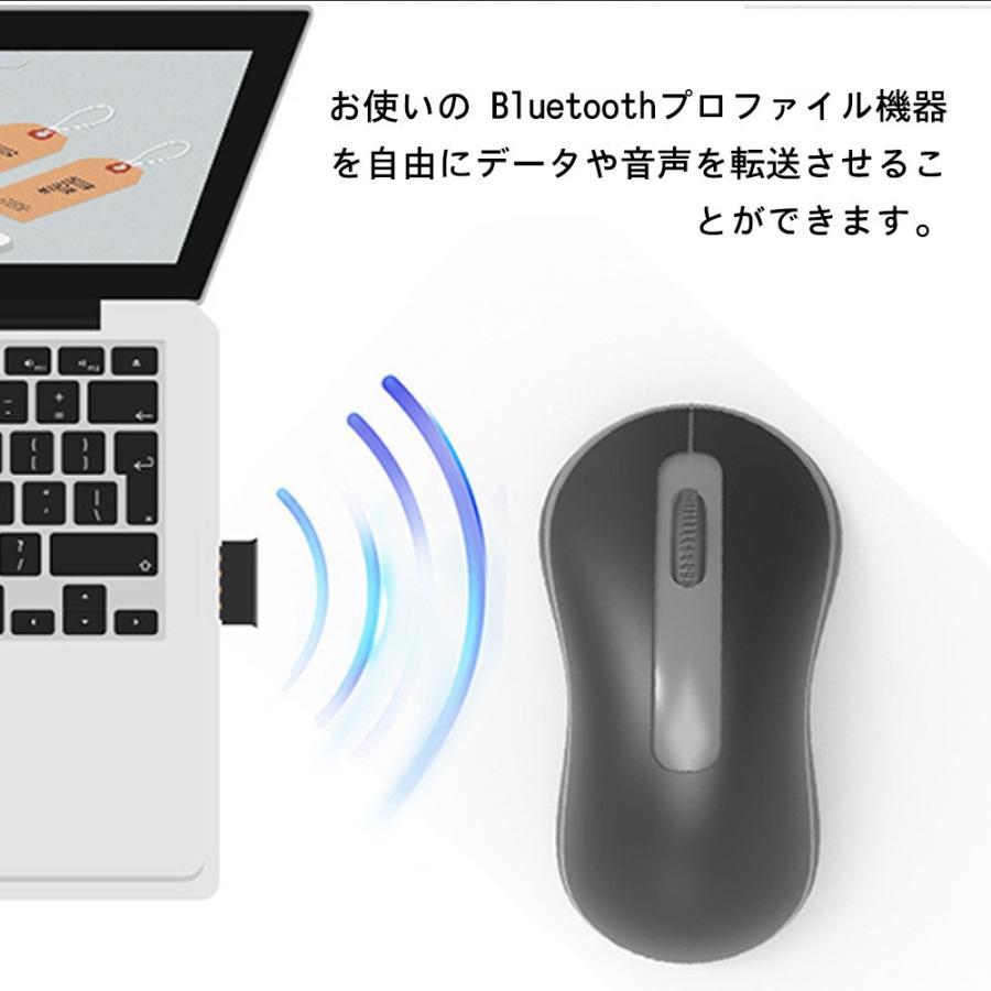 Bluetooth アダプター ブルートゥース USBアダプタ Bluetooth4.0 無線 通信 快適ワイヤレス化 挿しだけ 超小型|lkestore|09