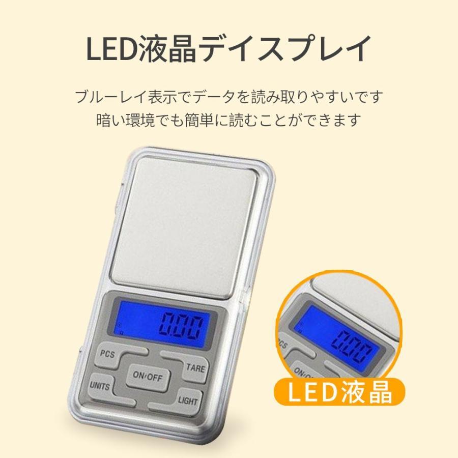 はかり 測り 計り 量り デジタルキッチンはかり  精密0.01g-500g 風袋引き機能 業務用 送料無料 lkestore 02
