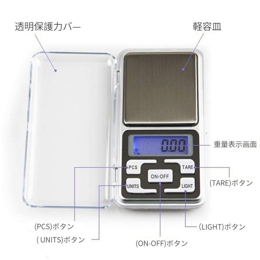 はかり 測り 計り 量り デジタルキッチンはかり  精密0.01g-500g 風袋引き機能 業務用 送料無料 lkestore 06