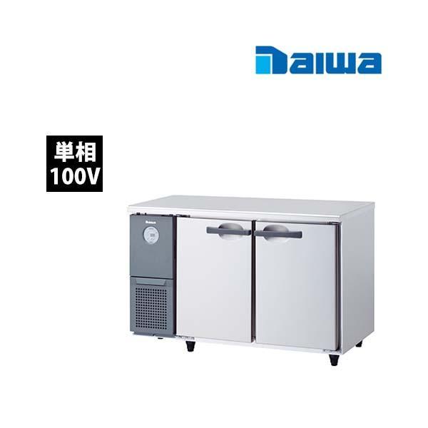 大和冷機インバーターコールドテーブル冷凍庫4061SS-EC 単相100V 業務用 新品 送料無料