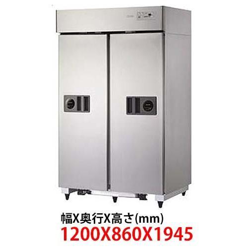 大和冷機インバータ スライド扉冷蔵庫411CD-S-EC 単相100V 業務用 新品 送料無料