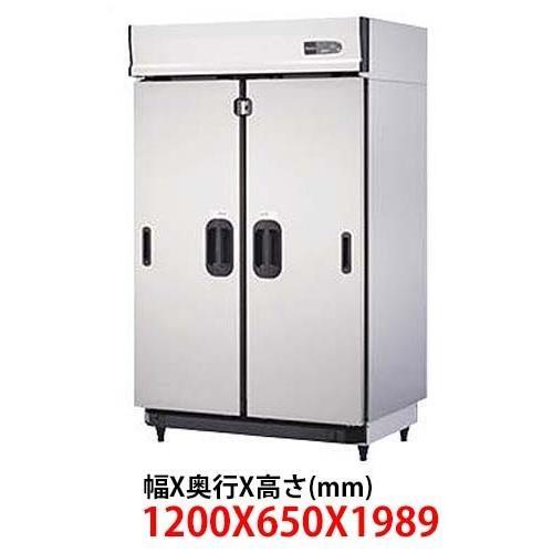 大和冷機インバータ スライド扉冷蔵庫411YCD-S-EC(旧品番 401YCD-S-EC) 単相100V 業務用 新品 送料無料
