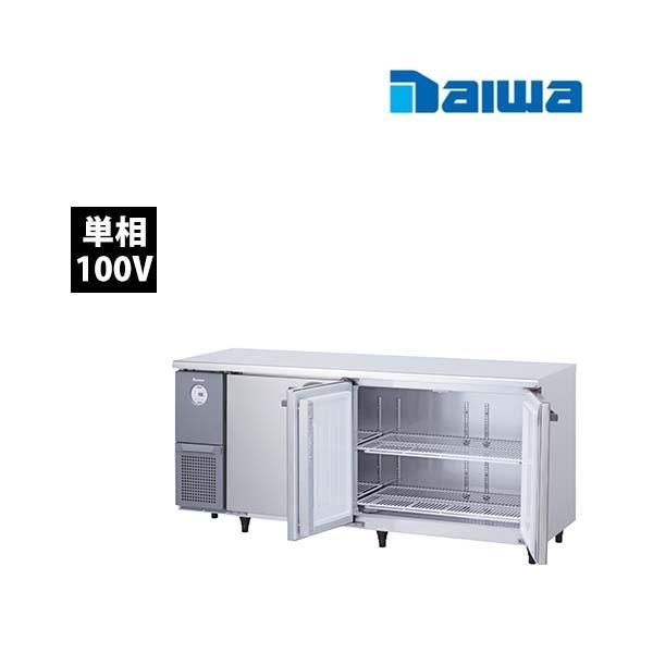 大和冷機インバーターコールドテーブル冷蔵庫 7261CD-NP-EC (旧品番 7161CD-NP-EC) 単相100V 業務用 新品 送料無料