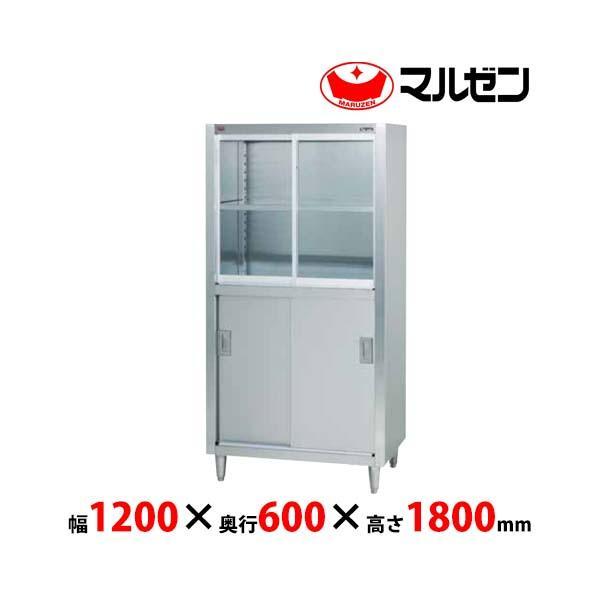 マルゼン食器棚 BDS-126G (上段ガラス戸、下段ステンレス戸) 1200x600x1800 業務用 新品 送料無料