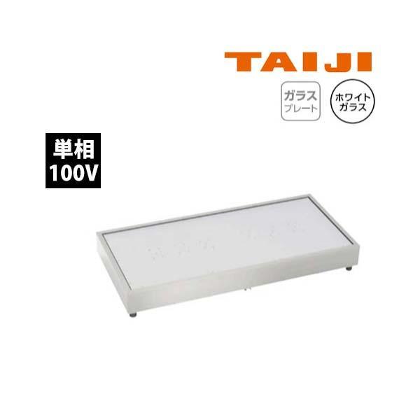 タイジ クールプレートCP-940(GW/白)ガラスプレートタイプ ワイドサイズ 業務用 新品 送料無料