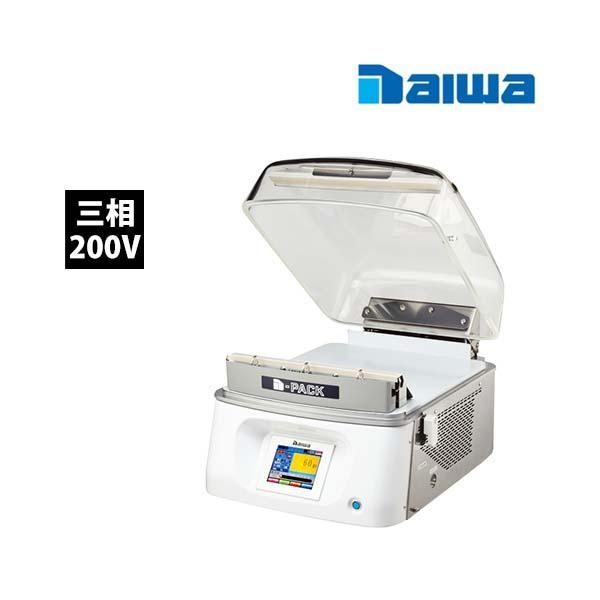 真空包装機 DPV43MT 業務用 新品 送料無料
