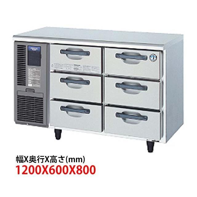 ホシザキ ドロワーテーブル冷凍 FT-120DNF 業務用 新品 送料無料