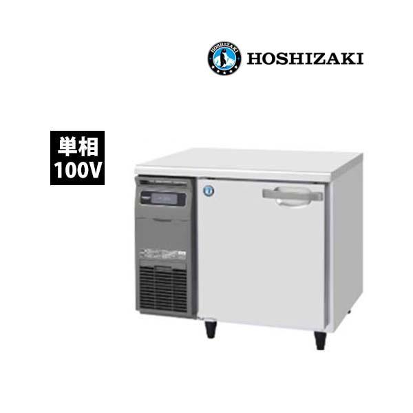 ホシザキ コールドテーブル冷凍 内装カラー鋼板 FT-90MNCG 単相100V 業務用 新品 送料無料