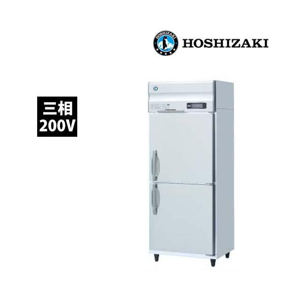ホシザキインバーター冷凍庫 HF-75A3 (現金販売限定) 三相200V 業務用 新品 送料無料