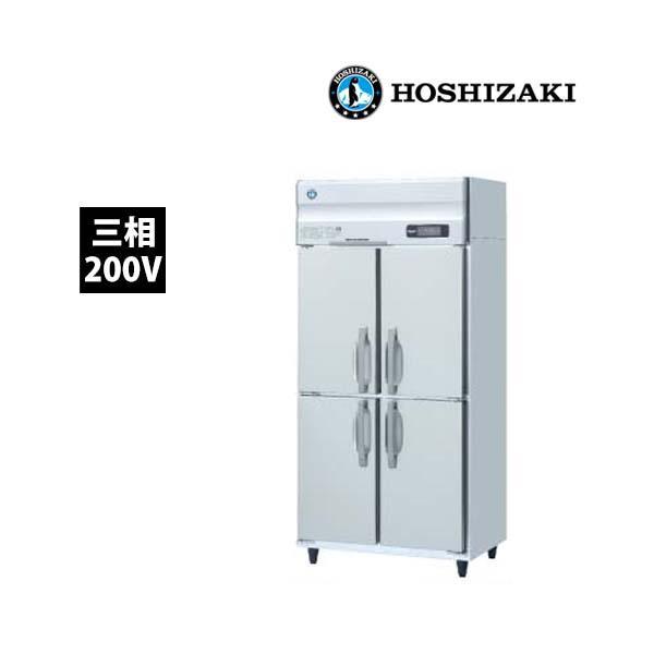 ホシザキインバーター冷凍庫 HF-90A3 現金販売限定 三相200V 業務用 新品 送料無料