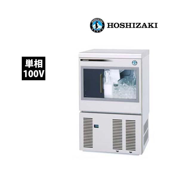 ホシザキ 製氷機 IM-35SM-1 業務用 新品 送料無料