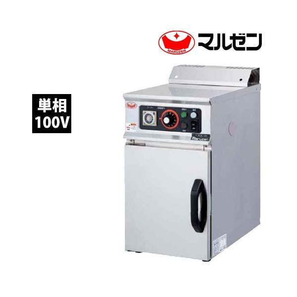 マルゼン箸殺菌庫 MCH-100 業務用 新品 送料無料