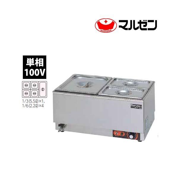 マルゼン 電気式卓上ウォーマー MEW-550I 業務用 新品 送料無料