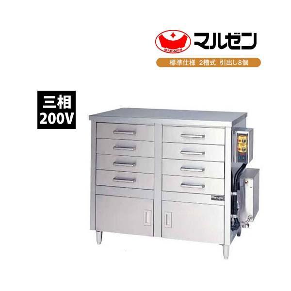 電気式 蒸し器 MUDE-24 ドロワータイプ 軟水器無し 標準仕様 2槽式 引出し8個 業務用 新品 送料無料