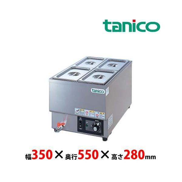 タニコー 電気式卓上ウォーマー N-TCW-3555E-4 業務用 新品 送料無料