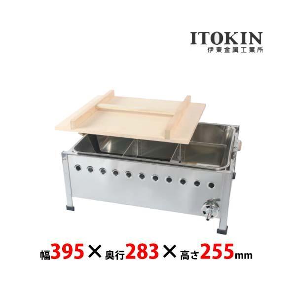 IKK ガス式おでん鍋 OM38S 4ツ切 直火式 マッチ点火 業務用 新品 送料無料