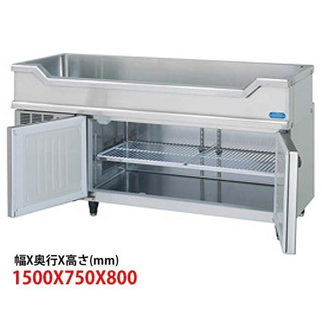 ホシザキ舟形シンク付コールドテーブル冷蔵RW-150SDC 内装ステン 業務用 新品 送料無料
