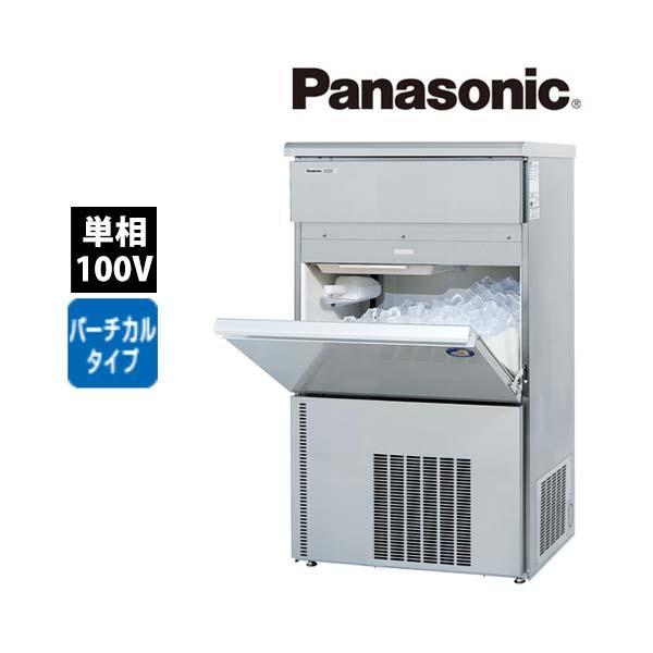 パナソニック バーチカルタイプ 製氷機 SIM-S9500B 業務用 新品 送料無料