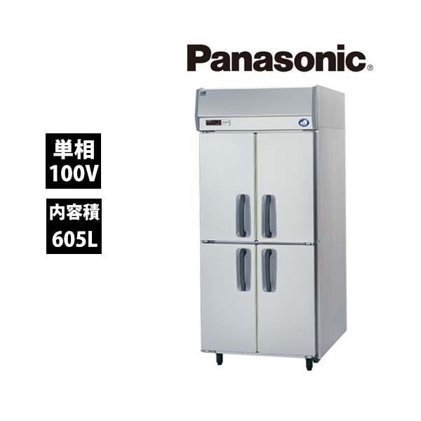 パナソニック冷凍庫 SRF-K961SA 単相100V 業務用 新品 送料無料