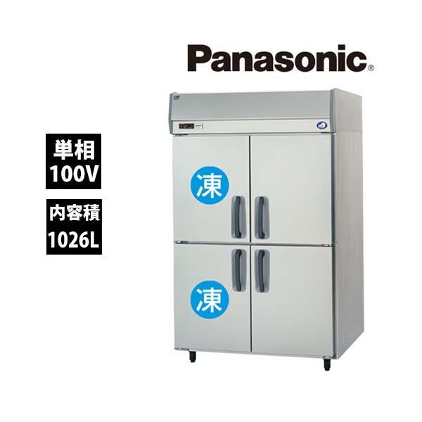 パナソニック冷凍冷蔵庫 SRR-K1281C2 単相100V 業務用 新品 送料無料