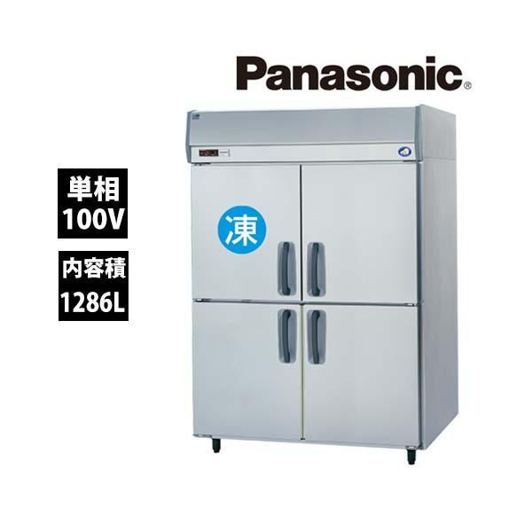 パナソニック冷凍冷蔵庫 SRR-K1581CS 単相100V 業務用 新品 送料無料