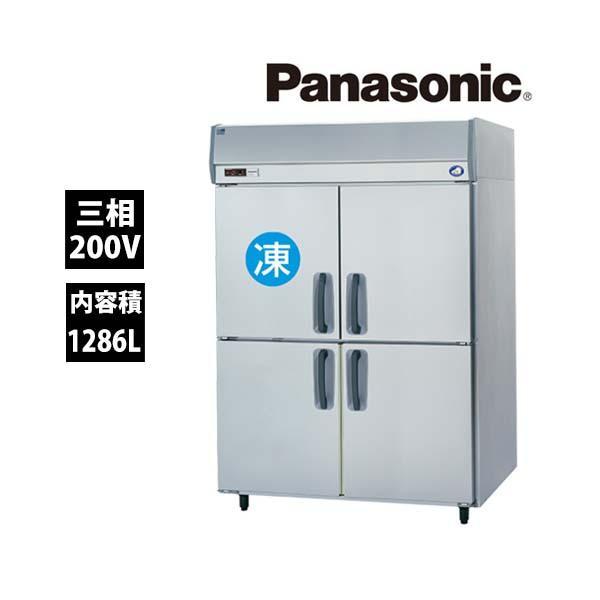 パナソニック冷凍冷蔵庫 SRR-K1583CS 三相200V 業務用 新品 送料無料
