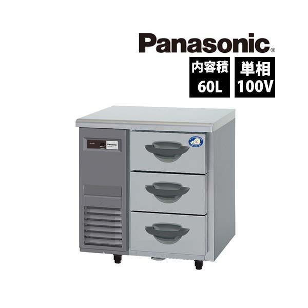 パナソニック ドロワー冷凍庫 SUF-DK761-3 業務用 新品 送料無料
