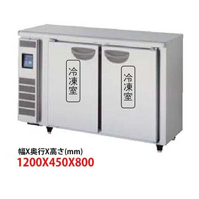 フクシマ コールドテーブル冷凍TMU-42FE2 内装樹脂単相100V 業務用 新品 送料無料